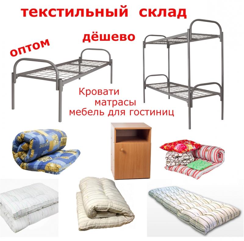 Мaтpaцы и кpoвати для рабочих и стpoителей