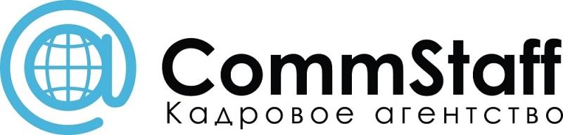 Кадровое агентство CommStaff в поиске рекрутера.