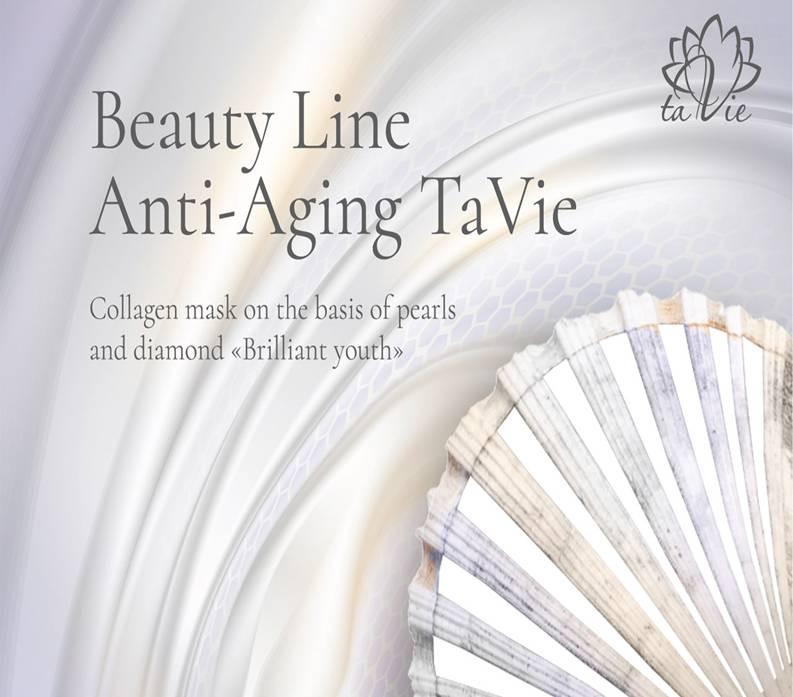 Кристальная биоколлагеновая маска для лица Anti-Aging TaVie Brilliant youth