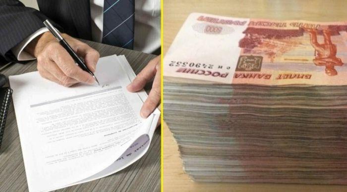 Займ с гарантией получения по паспорту Без предоплат